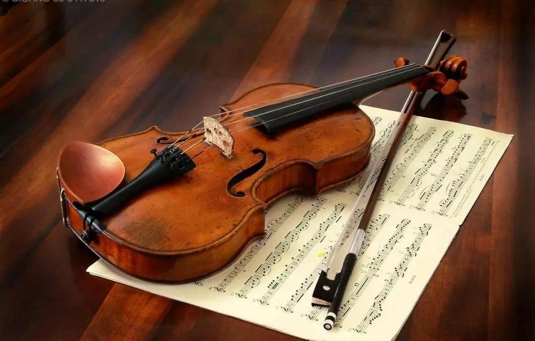 Nuovo premio violinistico